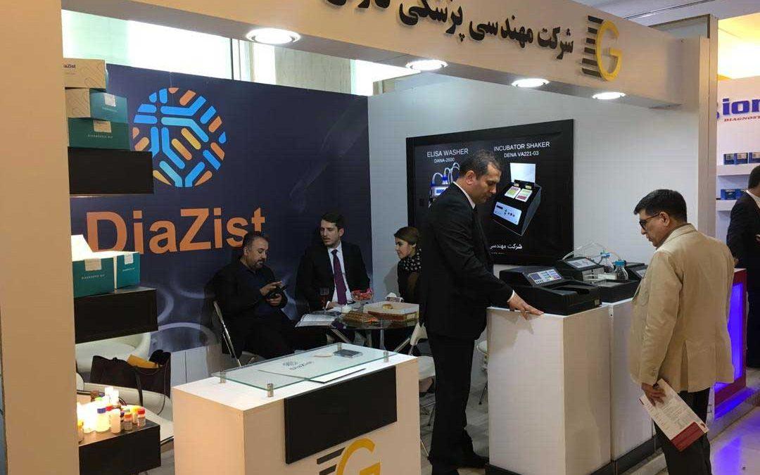 حضور شرکت گارنی ریزپرداز در دوازدهمین کنگره بین المللی و هفدهمین کنگره کشوری ارتقاء کیفیت خدمات آزمایشگاهی تشخیص پزشکی ایران